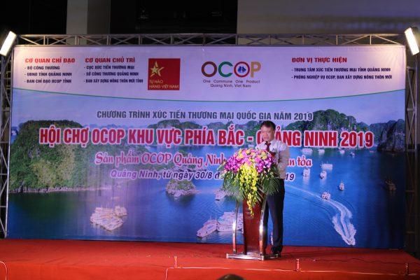 Thu-truong-bo-Cong-Thuong-Do-Thang-Hai-phat-bieu-tai-Le-khai-mac-hoi-cho-OCOP-khu-vuc-phia-Bac-2019-ruoubakich