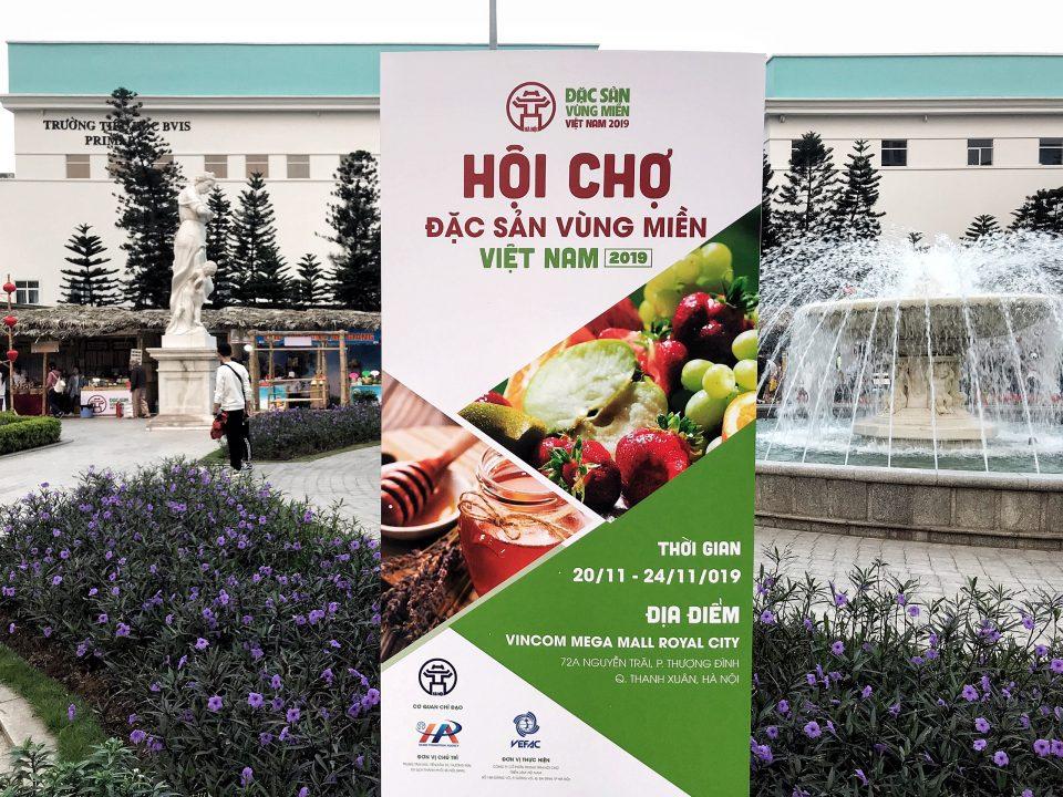 Rượu ba kích Yên Tử tạiHội chợ Đặc sản vùng miền Việt Nam 2019